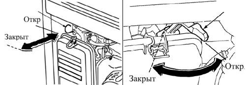 Ручка воздушной заслонки с двух сторон