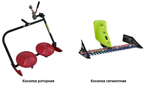 Роторная и сегментная косилки для мотоблока