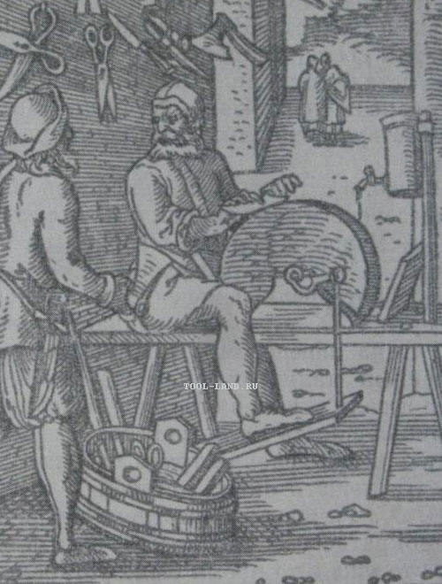 Гравюра 1568г. Точильщик