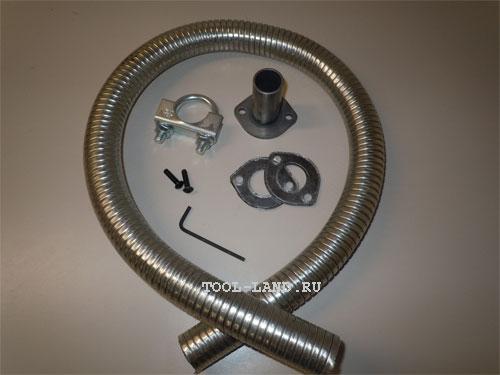 Фирменный удлинитель выхлопной трубы генератора