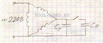 Подключение трехфазного электродвигателя в однофазную сеть по схеме треугольник с пусковым конденсатором Сп