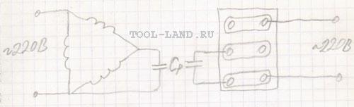 Подключение трехфазного двигателя к однофазной сети по схеме треугольник