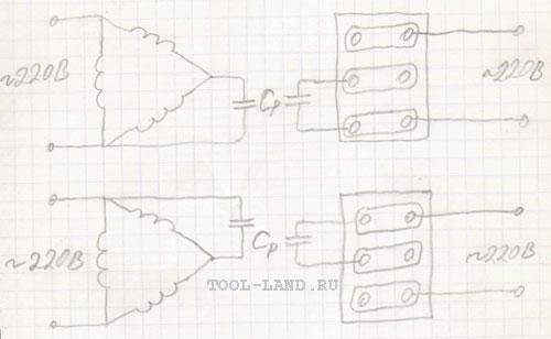 Реверс трехфазного двигателя