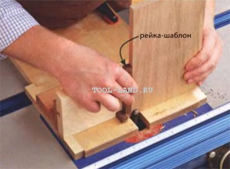 Фрезерование первого выреза у смежной заготовки