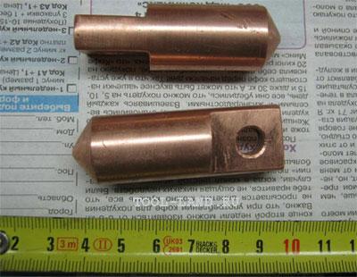 Электроды для точечной сварки