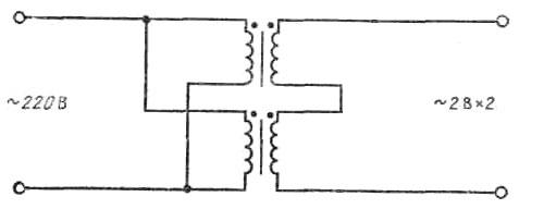 Схема соединения двух трансформаторов