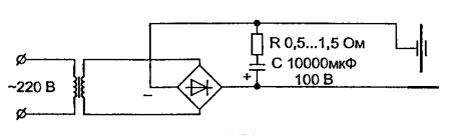 Схема выпрямителя сварочного аппарата, с конденсатором.